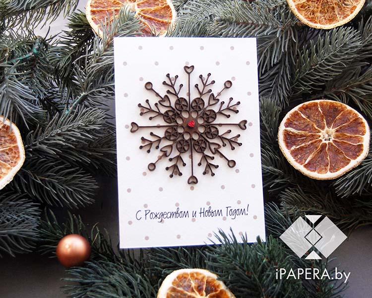 """Деревянная открытка """"С рождеством и новым годом"""""""