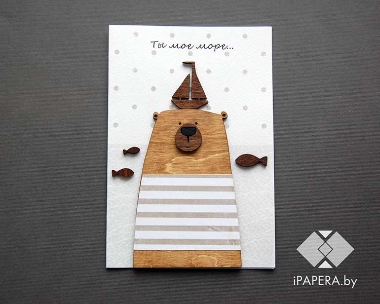 """Деревянная открытка """"Ты мое море"""""""